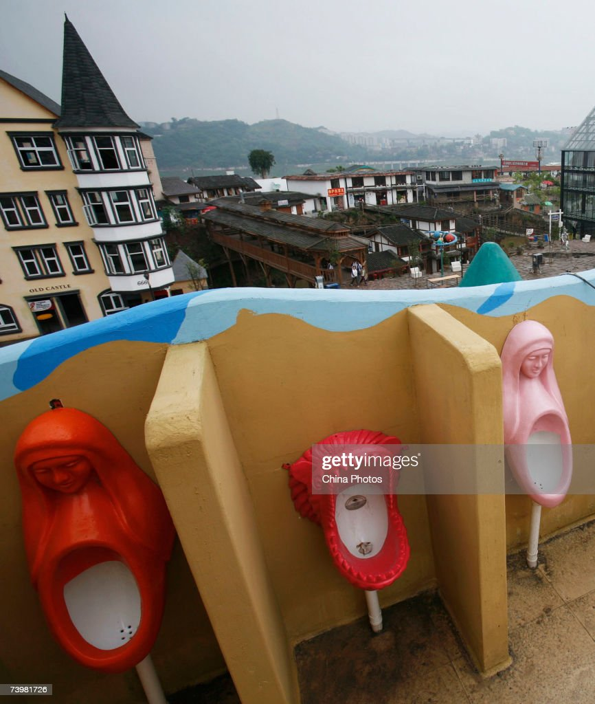 Specially designed urinals adorn a public toilet at the Foreigners Street on April 26 2007 in Chongqing Municipality China Chongqing plans to invest...