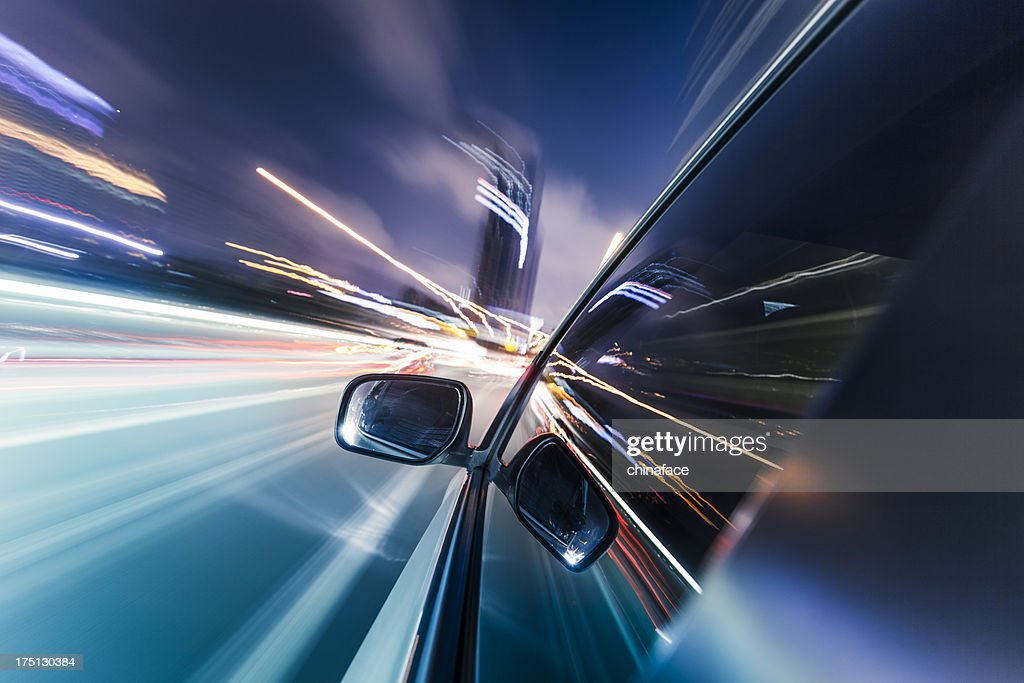 speeding car : Stock Photo