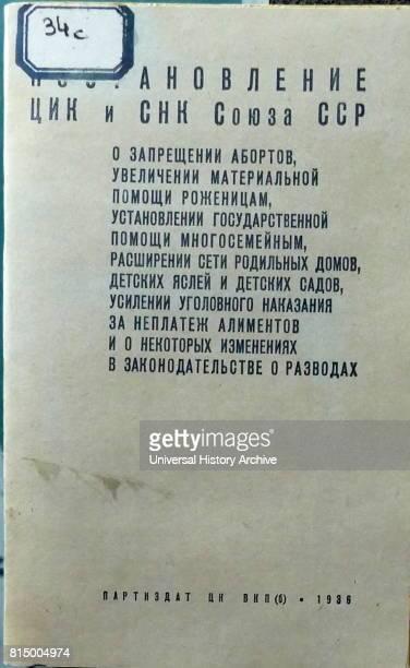 Spetssvodka NKVD in Yaroslavl region with the text of the student essays 6th grade middle school Prechistenskaya Alexei Sokolov 'How I spent my...