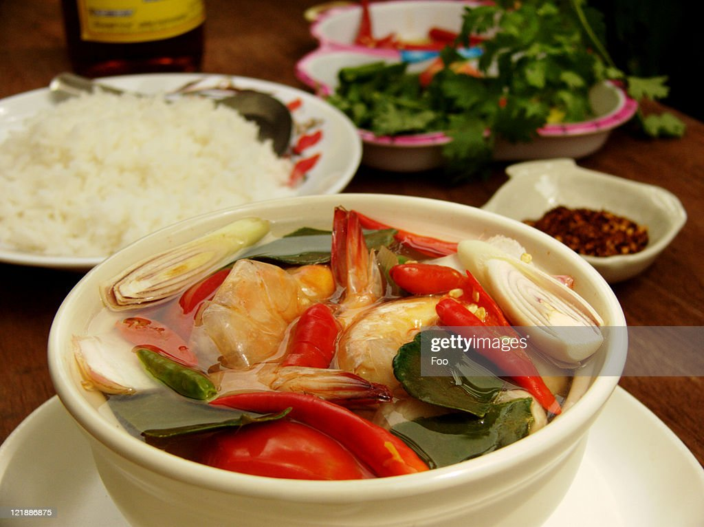 Spicy soup : Stock Photo