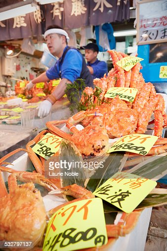 Spider crabs for sale Outer Fish Market, Tsukiji