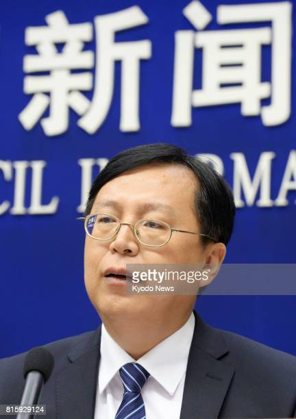 A spokesman of China's National Bureau of Statistics releases the country's secondquarter gross domestic product data in Beijing on July 17 2017...