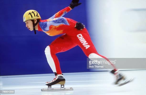 Sport 1994 Winter Olympic Games Lillehammer Norway Speed Skating Womens 1000 metres Yang Yang China