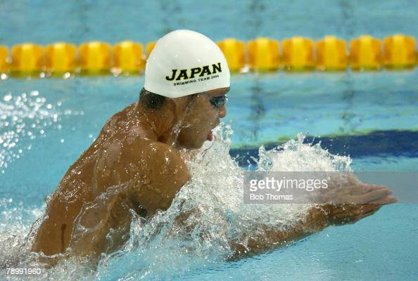 Bt sport olympic games athens greece 17th august 2004 swimming mens 200 metres - Olympic swimming breaststroke ...