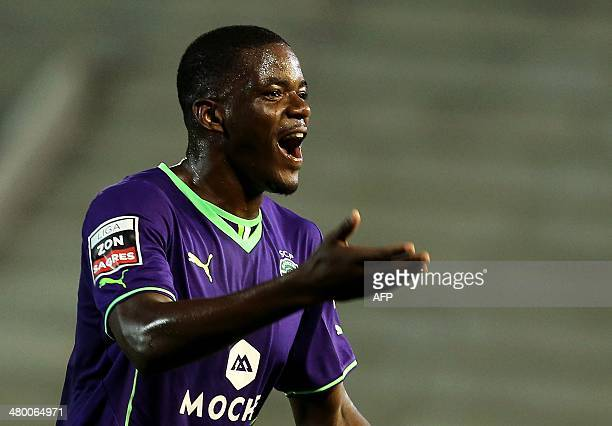 Sporting's midfielder William Carvalho celebrates after scoring a goal during the Portuguese league football match CS Maritimo vs Sporting CP at...