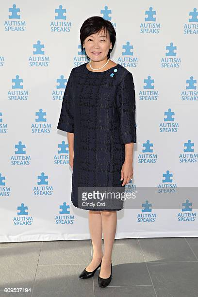 Spouse of the Prime Minister of Japan Madam Akie Abe attends Autism Speaks World Focus on Autism 2016 on September 21 2016 in New York City