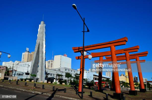 Square in Japanese style to honor 100 years of immigrants from Japan the city of Londrina has great numbers of Japanese