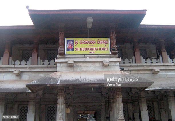 Sri Mookambika Temple-Kollur