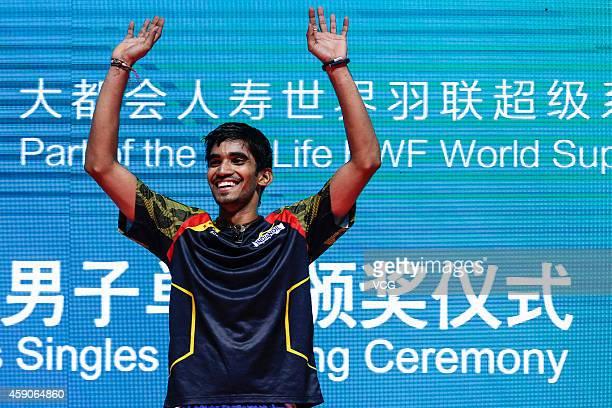 Srikanth Nammalwar Kidambi of India celebrates winning against Lin Dan of China on day six of the BWF 2014 Thaihot China Open at Haixia Olympic Sport...