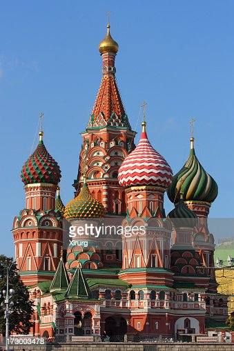 'St. Basil's Cathedral (Moscow, Russia)'