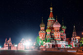 St. Basil's Cathedral, Red square at night. Moscow, Russia