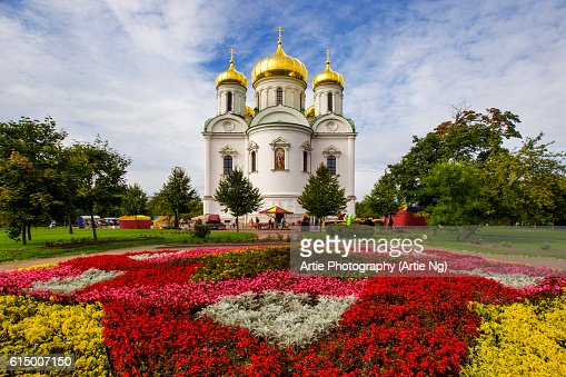 St Catherines Cathedral Pushkin St Petersburg Russia Stock ...