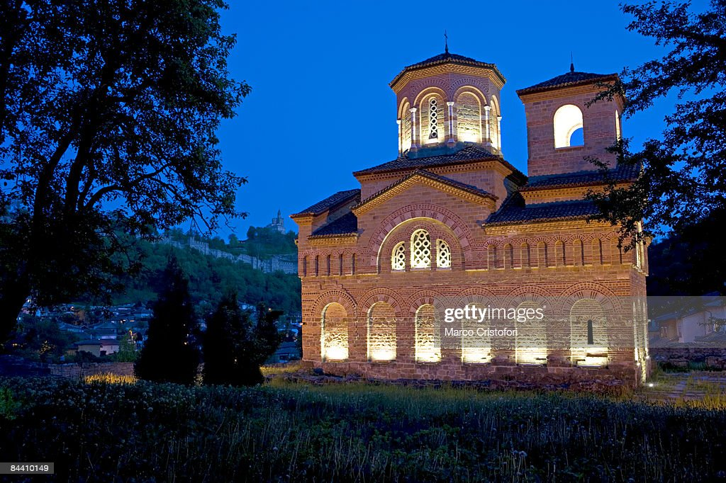 St. Dimitar church : Stock Photo
