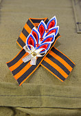 St. George's ribbon symbol of victory in military uniform