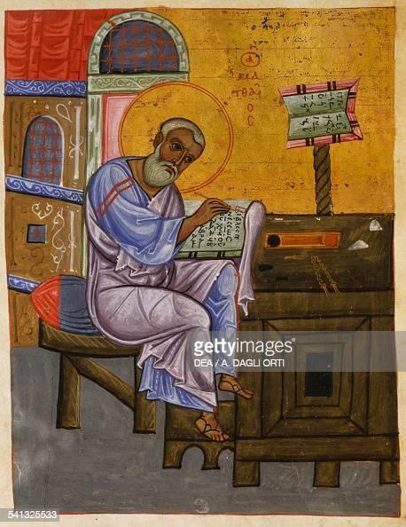St Matthew miniature from a Greek Evangelion manuscript 11th century Venice Biblioteca Nazionale Marciana