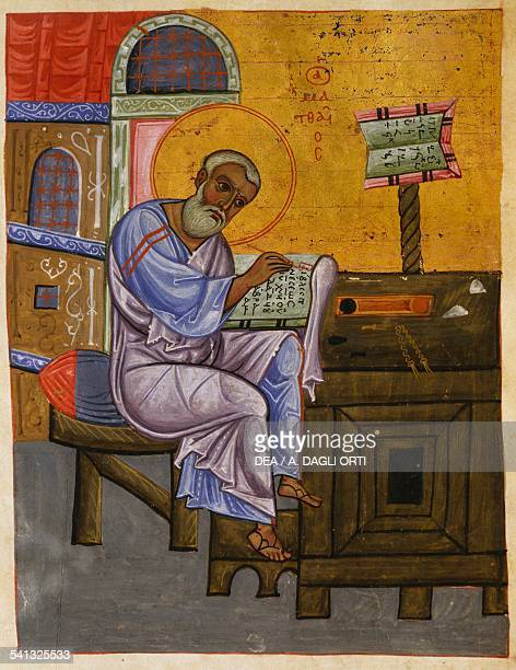 St Matthew miniature from a Greek Evangelion manuscript 11th century Venice Biblioteca Nazionale Marciana