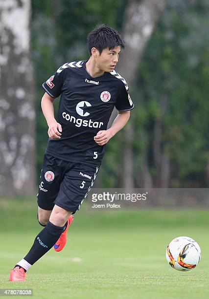 St Pauli Football Club's new signing Ryo Miyaichi controls the ball during a training session on June 22 2015 in Hamburg Germany