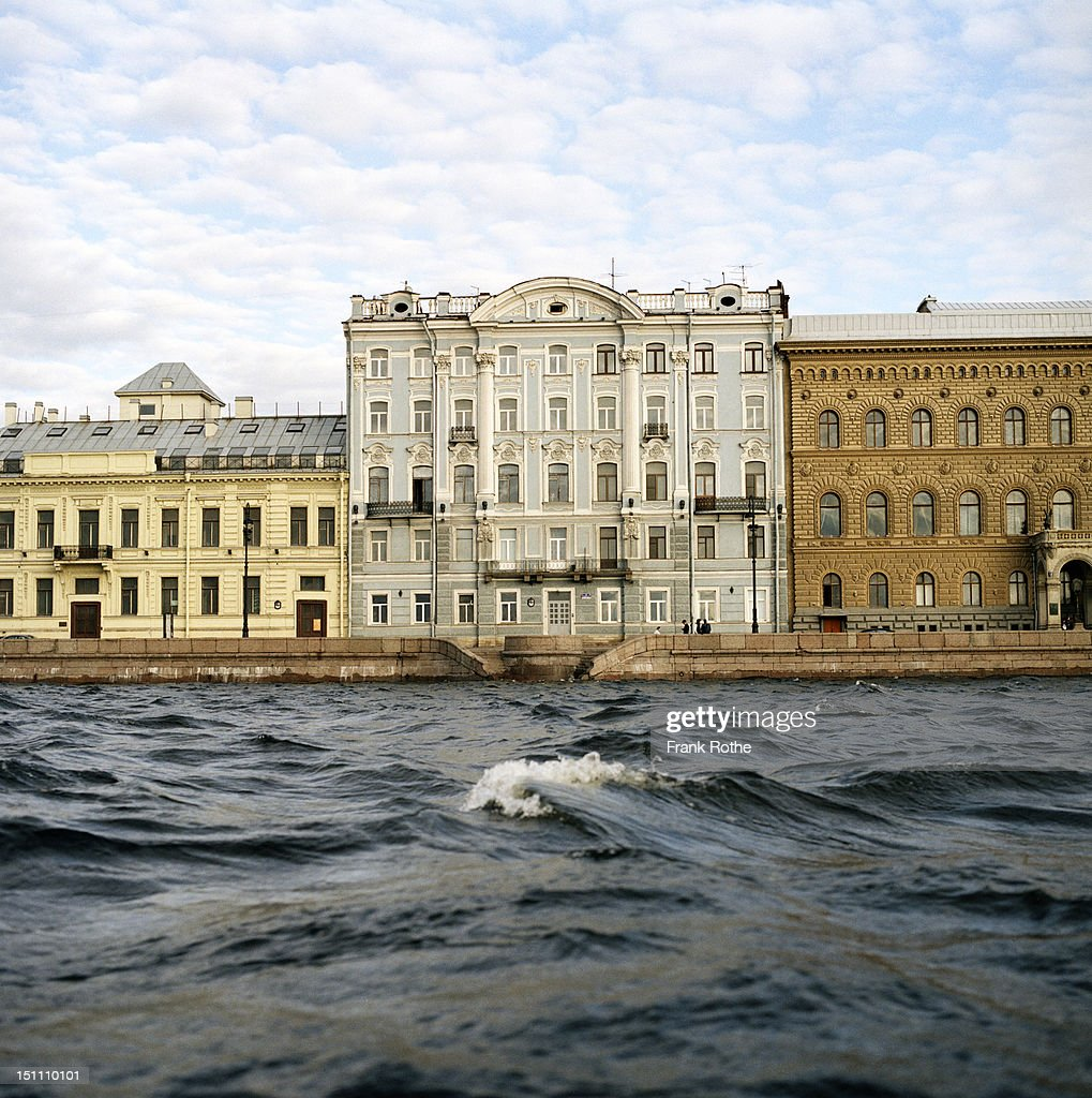 St Petersburg canal with old houses : Stock Photo