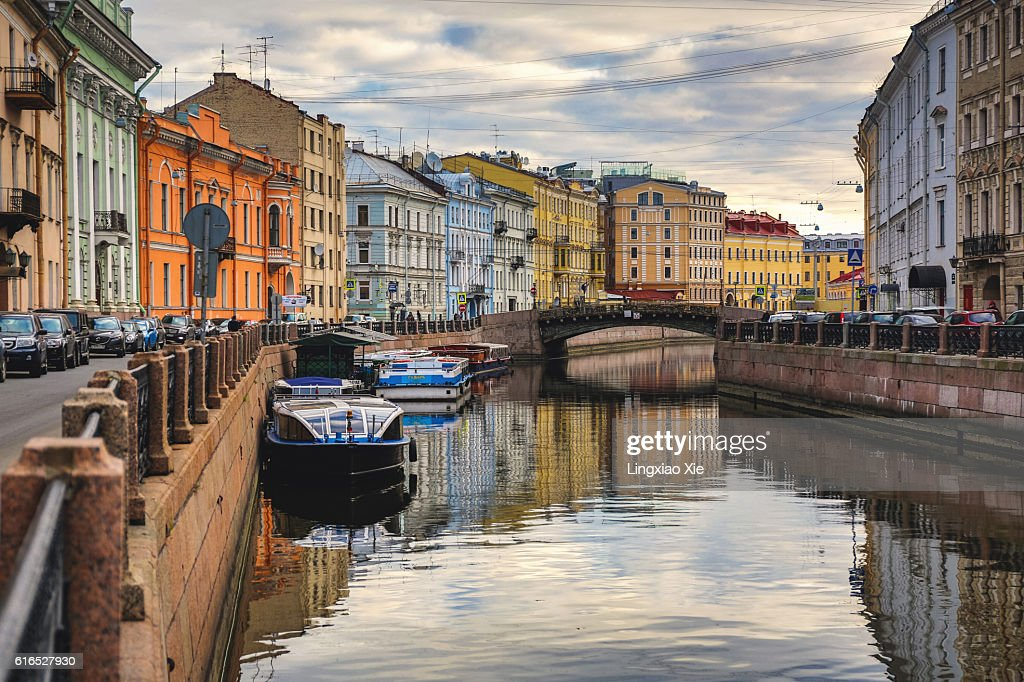 St. Petersburg with reflection, Russia : Stock Photo