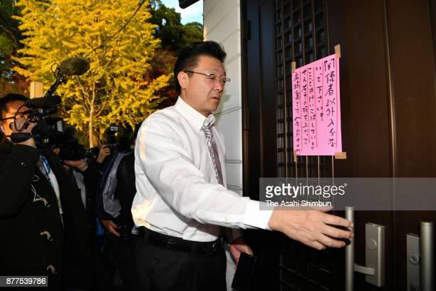 Stable master Isegahama is seen on arrival at his stable's temporary headquarters on November 14 2017 in Dazaifu Fukuoka Japan Yokozuna Harumafuji...