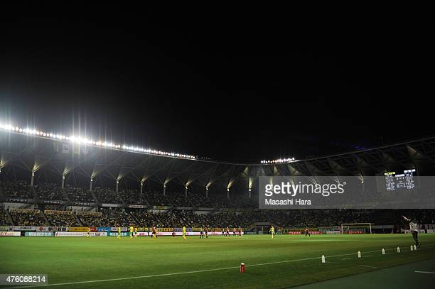Stadium is full during the JLeague second division match between JEF United Chiba and Consadole Sapporo at Fukuda Denshi Arena on June 6 2015 in...