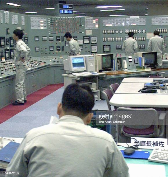 Staffs work as the reactor make an emergency stop at Japan Atomic Energy Agency's Fugen Nuclear Power Plant on April 16 1997 in Tsuruga Fukui Japan