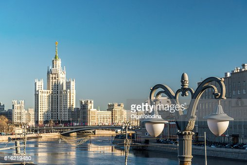 Stalin-era building on Kotelnicheskaya Embankment Moscow, Russia : Stock Photo