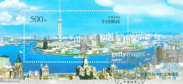 Stamp on the scenery of Shanghai : Stock Photo