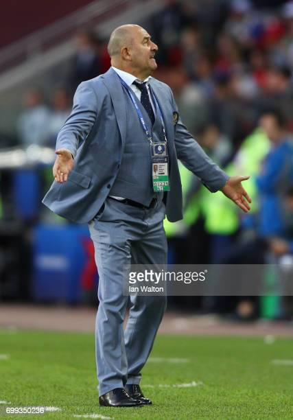 Stanislav Cherchesov head coach of Russia reacts during the FIFA Confederations Cup Russia 2017 Group A match between Russia and Portugal at Spartak...
