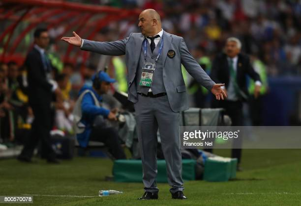 Stanislav Cherchesov head coach of Russia reacts during the FIFA Confederations Cup Russia 2017 Group A match between Mexico and Russia at Kazan...