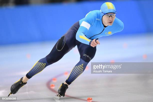 Stanislav Palkin of Kazakhstan competes in the speed skating mens 1500m on the day six of the 2017 Sapporo Asian Winter Games at Obihiro forest speed...