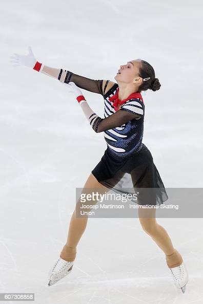 Stanislava Konstantinova of Russia competes during the Junior Ladies Free Skating on day three of the ISU Junior Grand Prix of Figure Skating on...