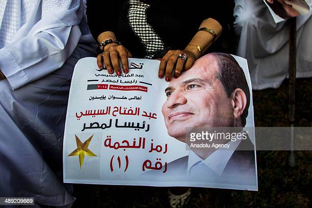 A 'Star' sign is chosen as the election emblem of the former Egyptian Defence Minister Abdulfattah elSisi before the upcoming presidential elections...