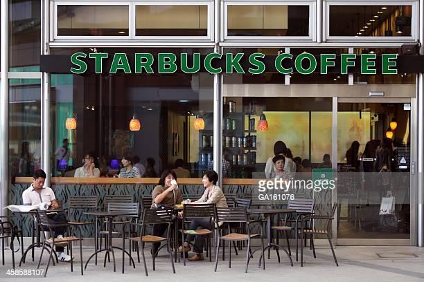 Starbucks Coffee (スターバックスコーヒー)で、鹿児島県(日本)