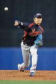 Starting pitcher Hisashi Iwakuma of Japan delivers a pitch against Korea in the first inning of the finals of the 2009 World Baseball Classic on...
