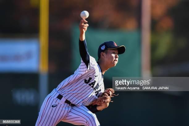 Starting pitcher Jun Shimizu of Japan pitches against Hong Kong during the BFA Asia U15 Championship match between Japan and Hong Kong at Shida...