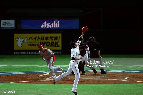 Starting pitcher Kenta Maeda fields in the top of the fourth inning during the World Baseball Classic First Round Group A game between Japan and...