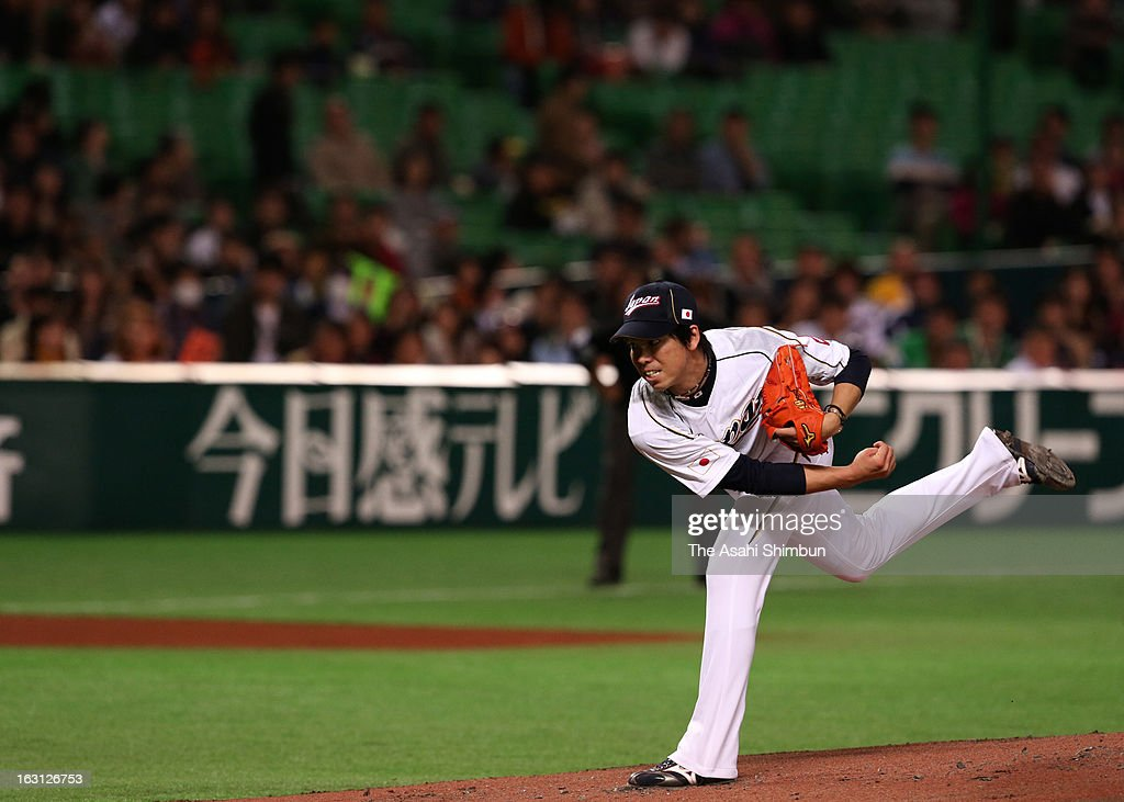 Starting pitcher Kenta Maeda #20 of Japan throws during the World Baseball Classic First Round Group A game between Japan and China at Fukuoka Yahoo! Japan Dome on March 3, 2013 in Fukuoka, Japan.
