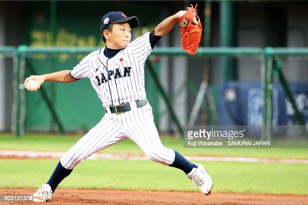 Starting Pitcher Kota Kato of Japan throws in the top of the first inning during the WBSC U12 Baseeball World Cup Group A match between Brazil and...