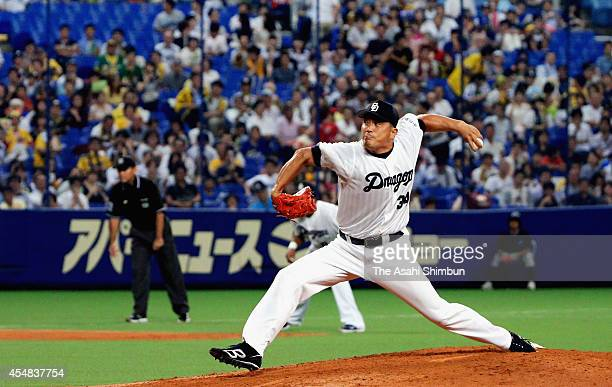 Starting pitcher Masahiro Yamamoto of Chunichi Dragons throws during the Central League game against Hanshin Tigers at Nagoya Dome on September 5...