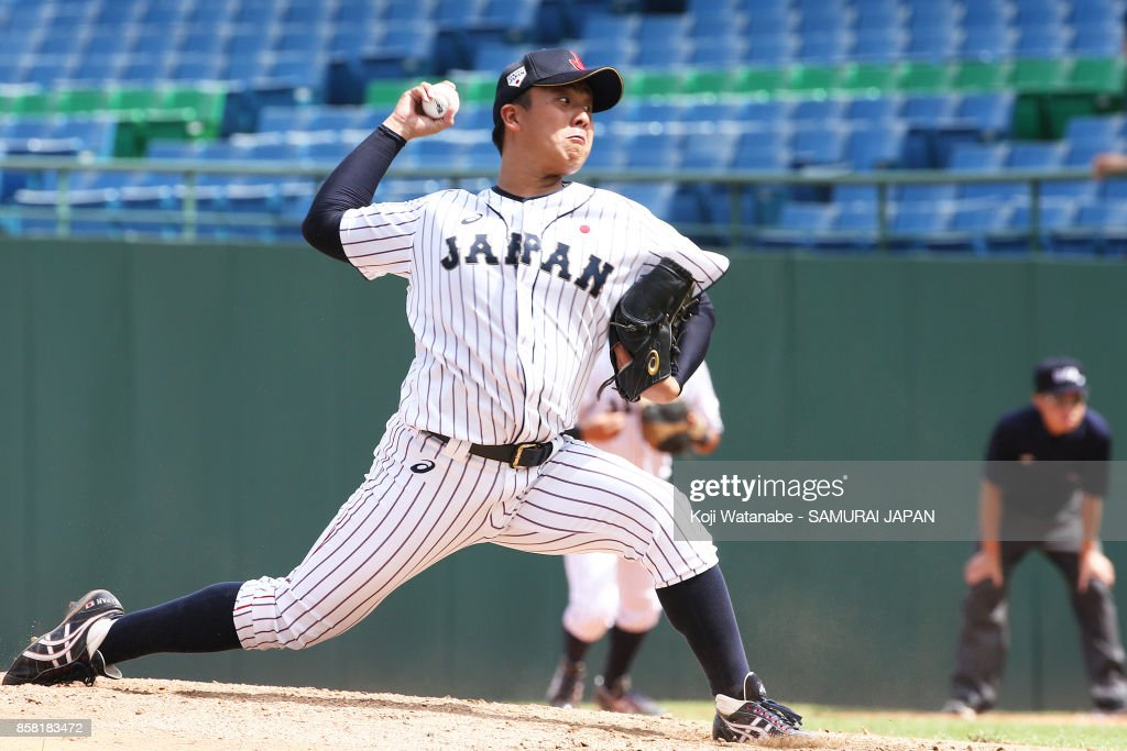 Starting pitcher Masaki Tanigawa of Japan throws in the top half of the second inning during the 28th Asian Baseball Championship Super Round match between Japan and South Korea at Hsing-Chuang Stadium on October 6, 2017 in New Taipei City, Taiwan.