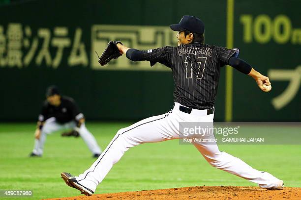 Starting pitcher Shintaro Fujinami of Samurai Japan pitches during the game four of Samurai Japan and MLB All Stars at Tokyo Dome on November 16 2014...