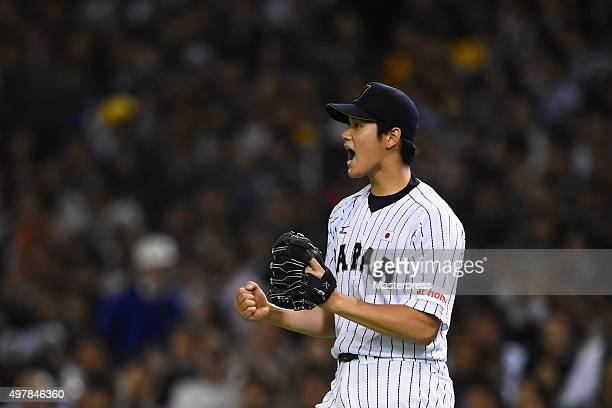 Starting pitcher Shohei Otani of Japan reacts after the top of seventh inning during the WBSC Premier 12 semi final match between South Korea and...