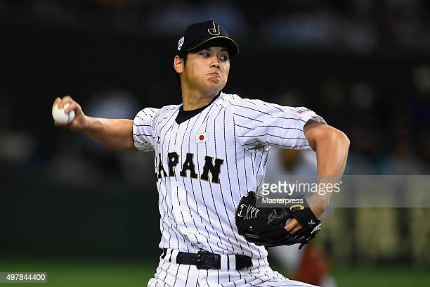 Starting pitcher Shohei Otani of Japan throws in the top of fifth inning during the WBSC Premier 12 semi final match between South Korea and Japan at...