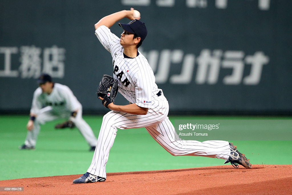 Starting pitcher Shohei Otani #16 of Samurai Japan pitches in the first inning during the game five of Samurai Japan and MLB All Stars at Sapporo Dome on November 18, 2014 in Sapporo, Hokkaido, Japan.