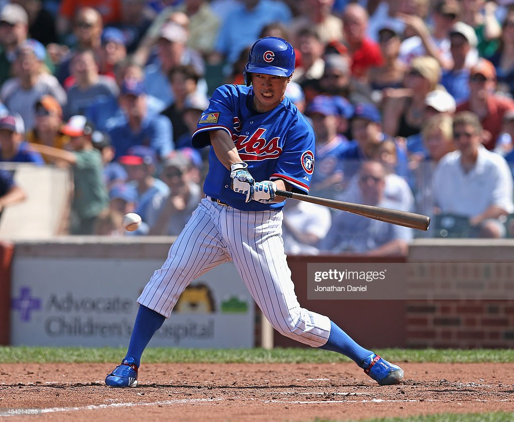 Starting pitcher <a gi-track='captionPersonalityLinkClicked' href=/galleries/search?phrase=Tsuyoshi+Wada&family=editorial&specificpeople=2943743 ng-click='$event.stopPropagation()'>Tsuyoshi Wada</a> #67 of the Chicago Cubs bats against the Baltimore Orioles at Wrigley Field on August 24, 2014 in Chicago, Illinois.