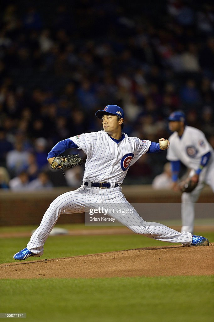 Starting pitcher Tsuyoshi Wada #67 of the Chicago Cubs delivers a pitch during the first inning against the Los Angeles Dodgers at Wrigley Field on September 18, 2014 in Chicago, Illinois.