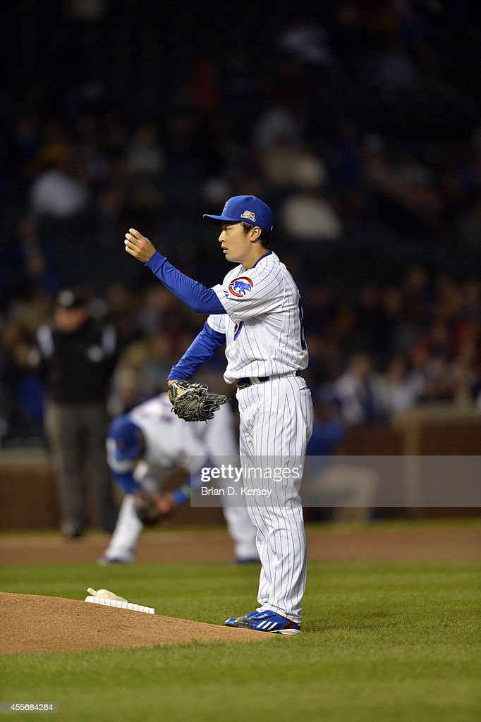 Starting pitcher Tsuyoshi Wada #67 of the Chicago Cubs gets ready to pitch during the first inning against the Los Angeles Dodgers at Wrigley Field on September 18, 2014 in Chicago, Illinois. The Dodgers defeated the Cubs 8-4.