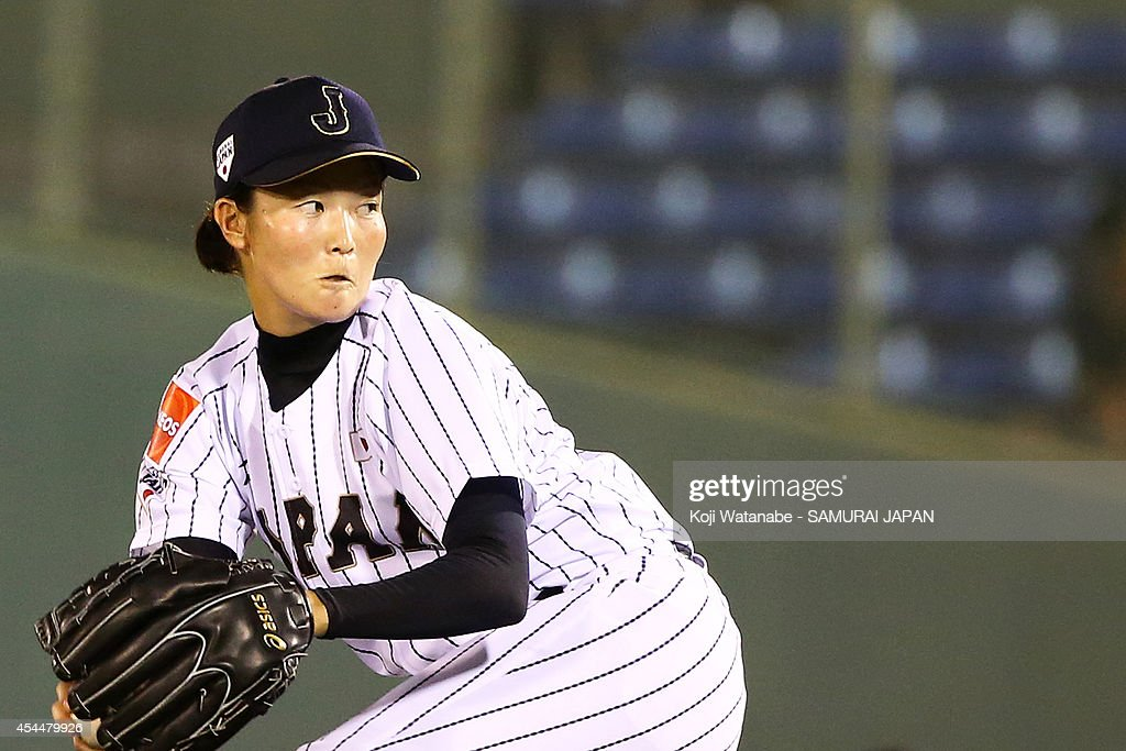 Starting Pitcher@<a gi-track='captionPersonalityLinkClicked' href=/galleries/search?phrase=Minami+Yano&family=editorial&specificpeople=13536835 ng-click='$event.stopPropagation()'>Minami Yano</a> #26 of Japan pitchers during the IBAF Women's Baseball World Cup Group A game between Japan and Australia at Sun Marine Stadium on September 1, 2014 in Miyazaki, Japan.