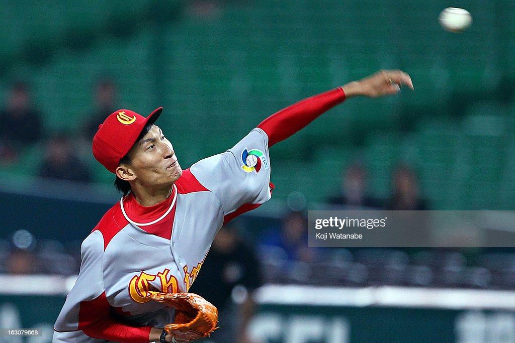 Starting Xin Li #11 of China pitches during the World Baseball Classic First Round Group A game between Cuba and China at Fukuoka Yahoo! Japan Dome on March 4, 2013 in Fukuoka, Japan.